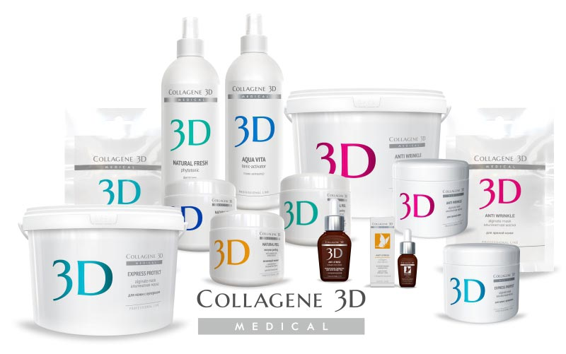 collagene, коллаген 3d, medical collagene, collagene 3d, medical collagene 3d, extra volume collagene, collagene ru, medical collagene купить, medical collagene 3d купить, medical collagene 3d отзывы
