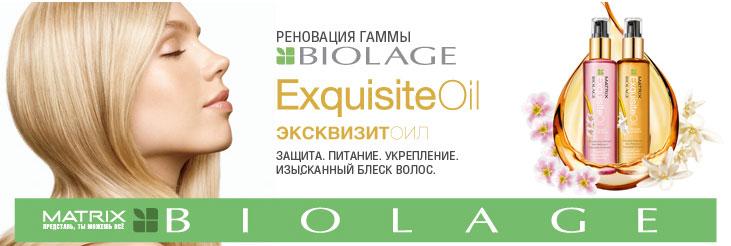 MATRIX Biolage Exquisite Oil - для блеска волос на основе масла Моринги купить в интернет магазине hairpersona.ru