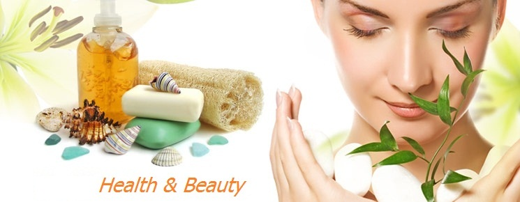 Health & Beauty израильская косметика