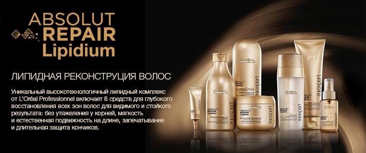 Davines OI масло для волос 135мл  4HAIRLV