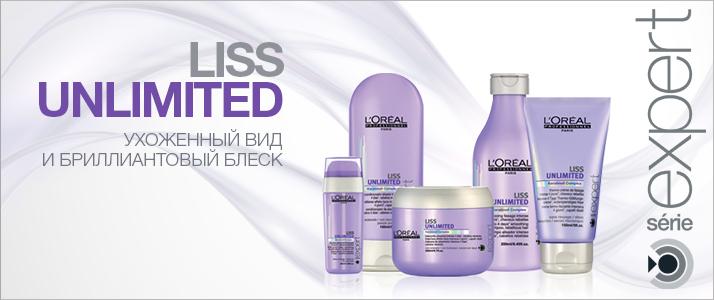Liss Unlimited разглаживающий уход для непослушных волос