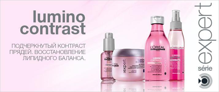 Люмино Контраст (Lumino Contrast), Уход за мелированными волосами, мелированные волосы,шампунь для мелированных