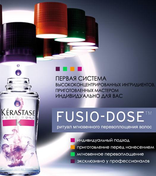 Молекулярный коктейль для волос fusio-dose,молекулярные коктейли