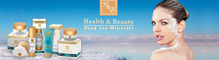 Health & Beauty - СПА уход за телом