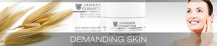 сухая кожа, маски для сухой кожи лица, купить крем для зрелой кожи