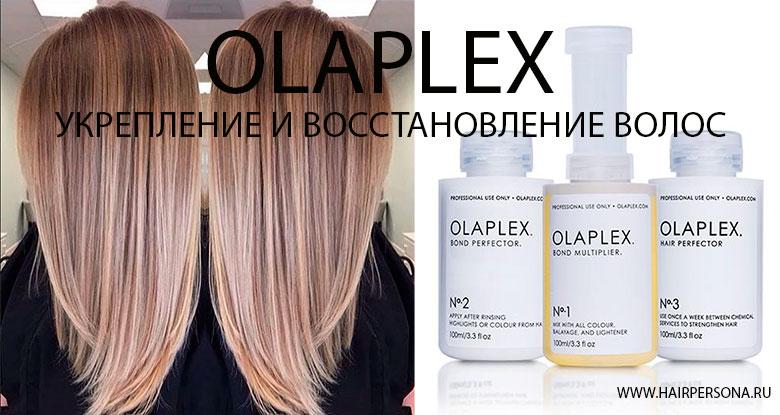 Olaplex 3 Hair Perfector  - Эликсир Совершенство Волос 100мл