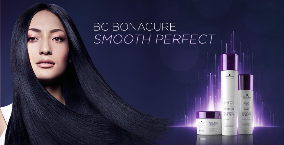 Bonacure Smooth Perfect - Идеальная гладкость