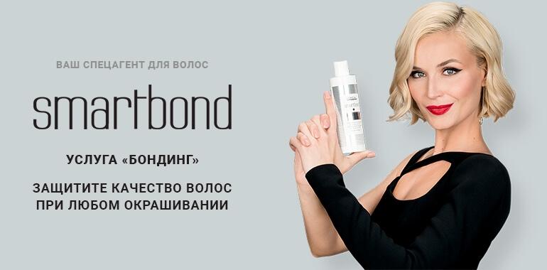 smartbond, smartbond купить