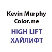 KEVIN MURPHY Color me Краска для волос - Kevin Murphy Color.me HIGH LIFT | ХАЙЛИФТ