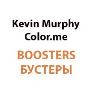 KEVIN MURPHY Color me Краска для волос - Kevin Murphy Color.me  BOOSTERS | БУСТЕРЫ