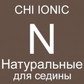 CHI Закрашивание Седины - Натуральные оттенки