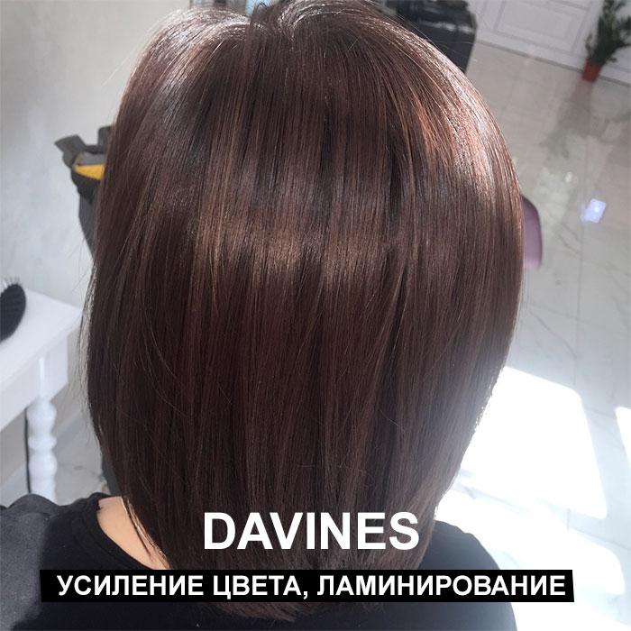Davines finest pigments отзывы