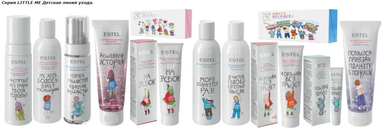 Estel LITTLE ME - Новая детская коллекция