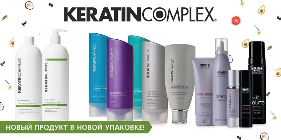 Keratin Complex,coppola keratin complex,keratin complex отзывы, keratin complex smoothing therapy,keratin complex выпрямление,keratin complex выпрямление волос,шампунь keratin complex,keratin complex infusion,coppola keratin complex отзывы,keratin complex