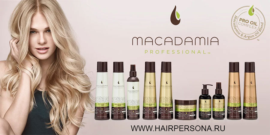 Macadamia Natural Oil косметика для волос