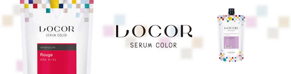 Lebel Locor Serum Color Краситель-уход оттеночный, lebel оттеночная краска, lebel serum