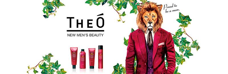 Lebel THEO - Мужская линия против выпадения волос