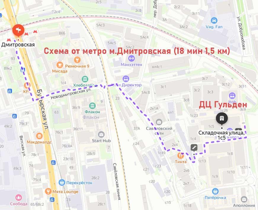 самовывоз из магазина Hairpersona.ru