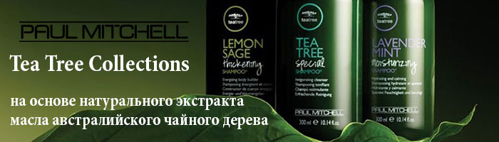 Paul Mitchell Tea Tree Чайное дерево КУПИТЬ www.hairpersona.ru