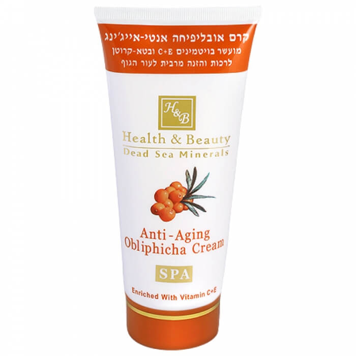 косметика израиля health beauty купить