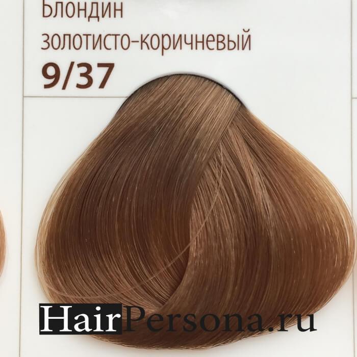 Шампунь для седых и светлых волос