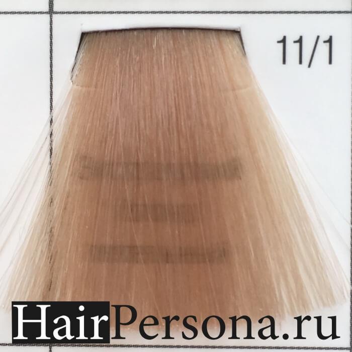 Блонду перчат во все норки