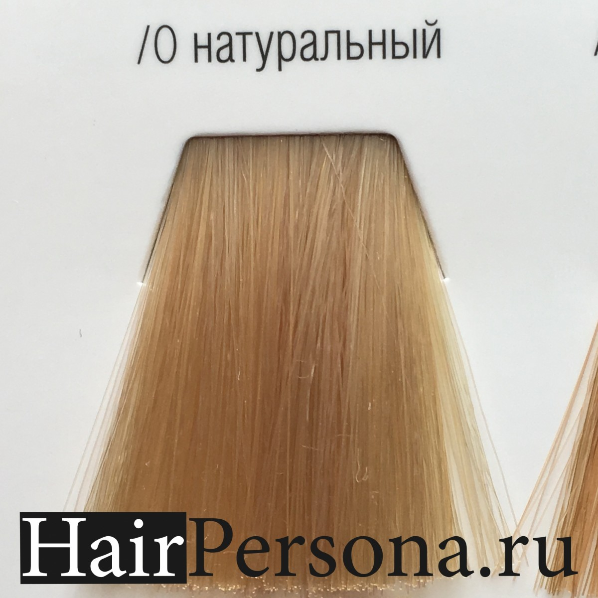 Wella Color Touch Sunlights /0 натуральный 60мл