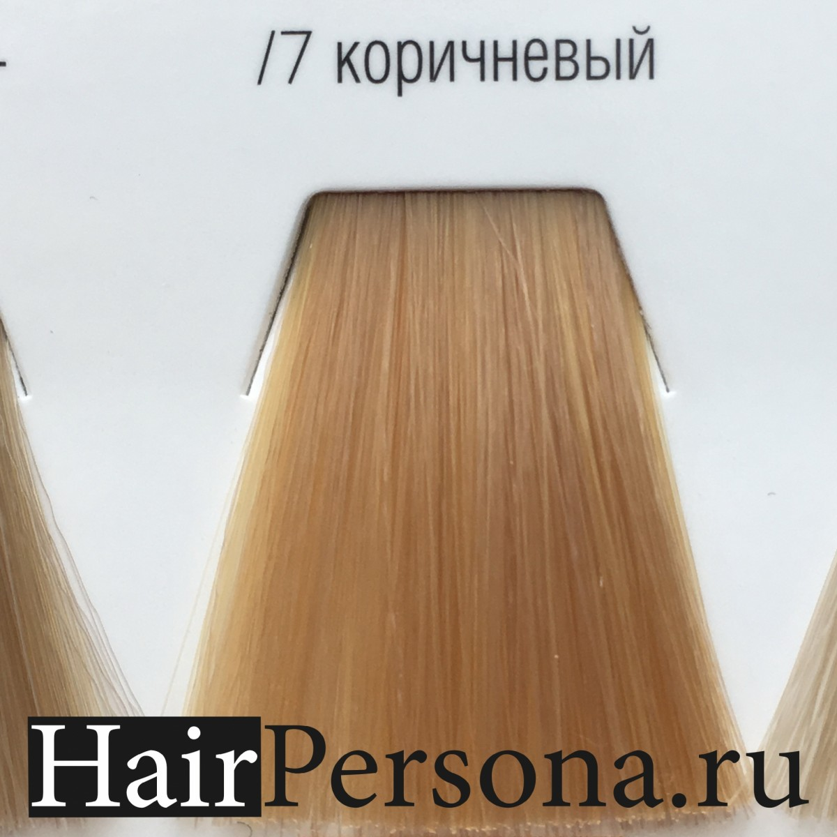 Wella Color Touch Sunlights /7 коричневый 60мл