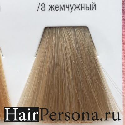 Wella Color Touch Sunlights /8 жемчужный 60мл