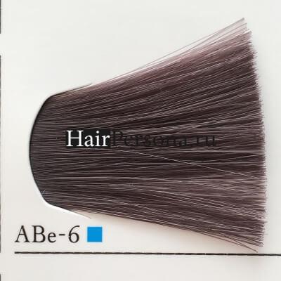 Как в домашних условиях покрасить волосы в седой цвет