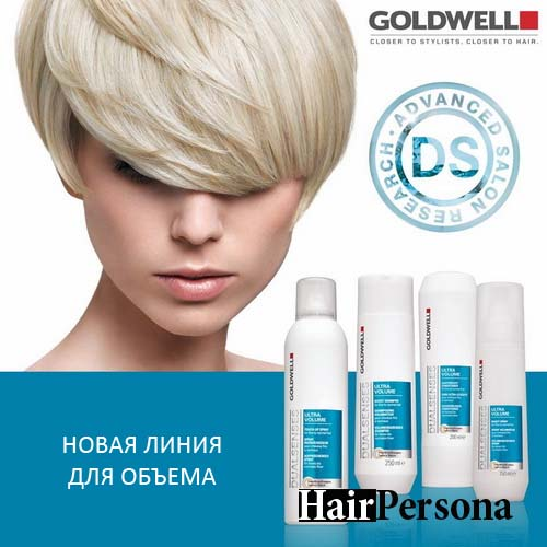 goldwell ultra volume