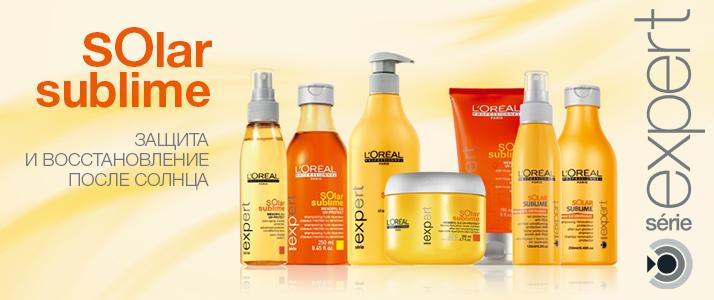 Солар Сублим (Solar Sublime) солнцезащитные средства для волос, шампунь от солнца, защита и восстановление после солнца