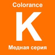 Goldwell Colorance K - Медная серия