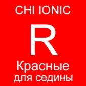 CHI Закрашивание Седины - Натуральные красные оттенки