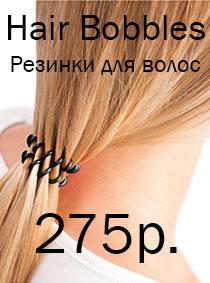 купить резинку для волос