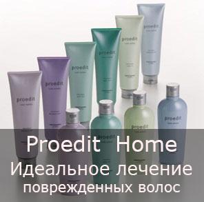 Lebel  Профессиональное восстановление волос