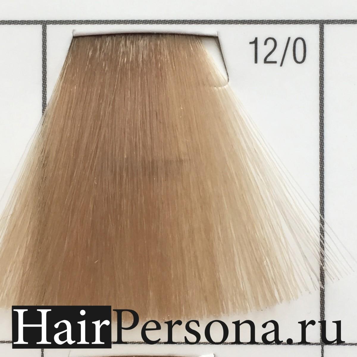 Краска для волос wella koleston 12
