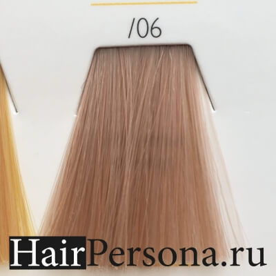Wella Color Touch Relights /06 малиновый лимонад 60мл