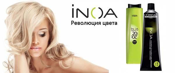 Интернет магазин косметика краска для волос