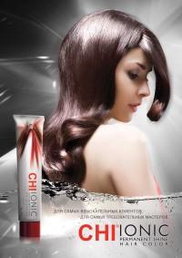 Краска для волос чи отзывы