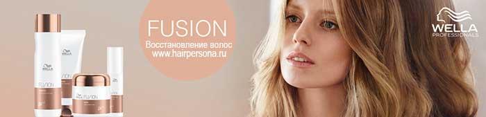 Wella Fusion Восстановление волос, велла фьюзион купить